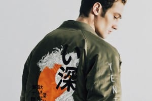 Everything You Need To Know About Souvenir Jackets